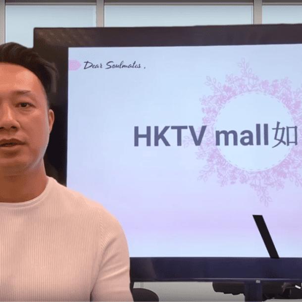 HKTV mall如何賺錢?